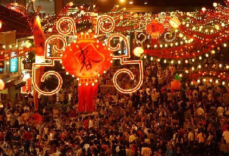 Lễ hội Hari Raya Aidilfitri – Singapore