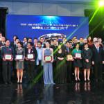 Công ty điều hành tour du lịch : Khát Vọng Việt